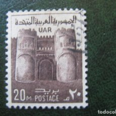 Sellos: EGIPTO, 1969 YVERT 802. Lote 151387934