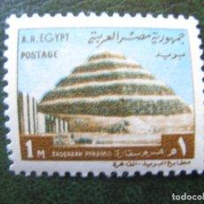Sellos: EGIPTO, 1970 YVERT 814. Lote 151388070