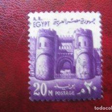Sellos: EGIPTO, 1973 YVERT 918. Lote 151487070