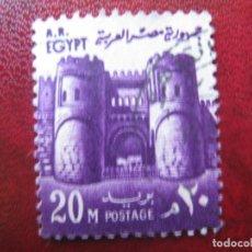 Sellos: EGIPTO, 1973 YVERT 918. Lote 151487250