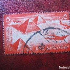 Sellos: EGIPTO, 1959 YVERT 81 AEREO. Lote 151487418