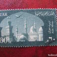Sellos: EGIPTO, 1959 YVERT 83 AEREO. Lote 151487570