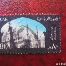 Sellos: EGIPTO, 1963, YVERT 92 AEREO. Lote 151488086