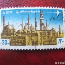 Sellos: EGIPTO, 1972 YVERT 141 AEREO. Lote 151488226