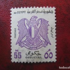 Sellos: EGIPTO, 1972 SELLO DE SERVICIO, YVERT 90. Lote 151488834