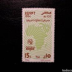 Francobolli: EGIPTO. YVERT 1512 SERIE COMPLETA NUEVA CON CHARNELA. TELECOMUNICACIONES. MAPAS. Lote 152498993