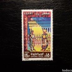 Sellos: EGIPTO. YVERT 1530 SERIE COMPLETA NUEVA CON CHARNELA. ÓPERA 'AIDA' DE VERDI. MÚSICA.. Lote 152499688