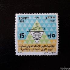 Francobolli: EGIPTO. YVERT 1489 SERIE COMPLETA NUEVA SIN CHARNELA. SINDICATOS DE CORREOS. Lote 152507214