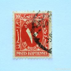 Sellos: SELLO POSTAL EGIPTO 1927 , 10 MILLIEME, POSTAGE DUE 1927-1941, FRANQUEO DEBIDO , USADO. Lote 154906142