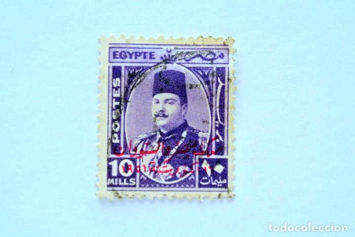 SELLO POSTAL EGIPTO 1952 , 10 MILLIEME, REY FAROUK CON OVERPRINT , USADO (Sellos - Extranjero - África - Egipto)