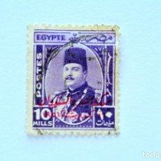 Sellos: SELLO POSTAL EGIPTO 1952 , 10 MILLIEME, REY FAROUK CON OVERPRINT , USADO. Lote 154911210