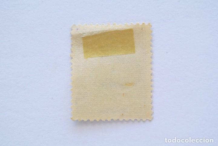 Sellos: Sello postal EGIPTO 1952 , 10 millieme, REY FAROUK con overprint , Usado - Foto 2 - 154911210