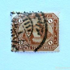 Sellos: SELLO POSTAL EGIPTO 1888 , 1 MILLIEME, ESFINGE FRENTE A LA PIRAMIDE DE KEOPS, USADO. Lote 154927958