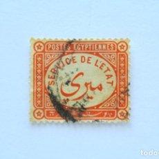 Sellos: SELLO POSTAL EGIPTO 1893 , SIN VALOR FACIAL , ESPAMPILLA OFICIAL 1893, USADO. Lote 154929630