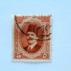 Sellos: SELLO POSTAL EGIPTO 1924 , 5 MILLEME , REY FUAD I , USADO. Lote 154933314