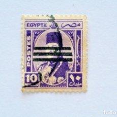 Sellos: SELLO POSTAL EGIPTO 1953 , 10 MILLEME , REY FAROUK, OVERPRINT CON 3 BARRAS CUBRIENDOLO, USADO. Lote 154937294