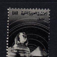 Sellos: EGIPTO 518** - AÑO 1961 - ESPECTACULO DE LUZ Y SONIDO EN LAS PIRAMIDES. Lote 154965958