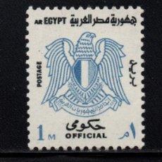 Sellos: EGIPTO OFICIAL 92** - AÑO 1975 - ESCUDO. Lote 154966394