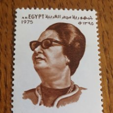 Sellos: EGIPTO: CANTANTE EGIPCIA KOLTHOUM, MÚSICA, MNH, 1975. Lote 155127874