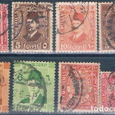 Sellos: EGIPTO 1888 / 40 - VARIOS ( USADOS ). Lote 155558382