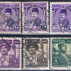 Sellos: EGIPTO 1944 / 55 - VARIOS ( USADOS ). Lote 155558518