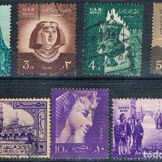 Sellos: EGIPTO 1957 / 58 - YVERT 393 + 404 + 405 + 416 A + 420 + 421 + 422 ( USADOS ). Lote 155559118