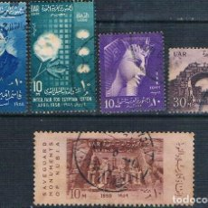 Sellos: EGIPTO 1958 / 59 - YVERT 423 + 426 + 427 + 462 + 470 ( USADOS ). Lote 155559322