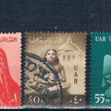 Sellos: EGIPTO 1958 / 59 - YVERT 448 + 456 + 463 + 464 ( USADOS ). Lote 155559526