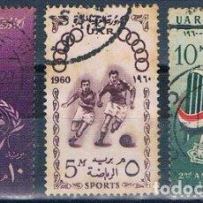 Sellos: EGIPTO 1960 - YVERT 476 + 484 + 489 ( USADOS ). Lote 155560910