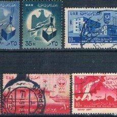 Sellos: EGIPTO 1961 - YVERT 462 + 492 + 500 + 501 + 508 + 510 + 511 ( USADOS ). Lote 155561490