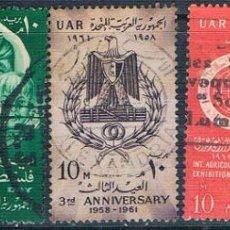 Sellos: EGIPTO 1961 - YVERT 493 + 494 + 498 + 499 + 516 ( USADOS ). Lote 155561850