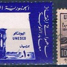 Sellos: EGIPTO 1961 - YVERT 502 + 514( USADOS ). Lote 155562126