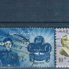 Sellos: EGIPTO 1962 - YVERT 521 + 540 + 543 ( USADOS ). Lote 155562954