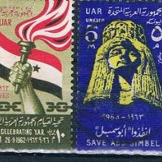 Sellos: EGIPTO 1963 - YVERT 559 + 566 + 567 + 569 ( USADOS )1,50. Lote 155563202