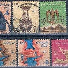 Sellos: EGIPTO 1964 - YVERT 579 + 581 + 582 + 283 + 586 ( USADOS ). Lote 155563442