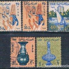 Sellos: EGIPTO 1964 - YVERT 578 + 587 + 588 ( USADOS ). Lote 155563646