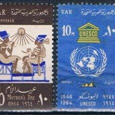 Sellos: EGIPTO 1964 - YVERT 600 + 607 + 634 + 635 ( USADOS ). Lote 155563830