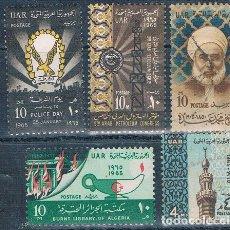 Sellos: EGIPTO 1965 - YVERT 639 + 640 + 641 + 649 + 650 ( USADOS ) . Lote 155564458