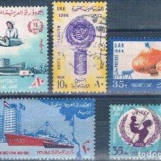 Sellos: EGIPTO 1966 - YVERT 670 + 679 + 682 + 685 + 689 ( USADOS ). Lote 155565142