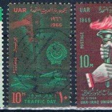 Sellos: EGIPTO 1966 - YVERT 583 B + 672 + 673 + 678 ( USADOS ). Lote 155565386