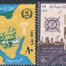 Sellos: EGIPTO 1966 - YVERT 667 + 677 + 680 + 681 ( USADOS ). Lote 155565678