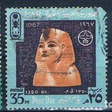 Sellos: EGIIPTO 1967 / 72 - YVERT 693 + 696 + 900 ( USADOS ). Lote 155565974