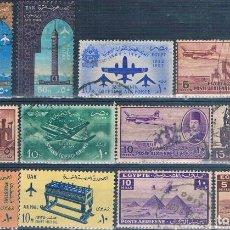 Sellos: EGIPTO - AEREOS - VARIOS ( USADOS ). Lote 155566250
