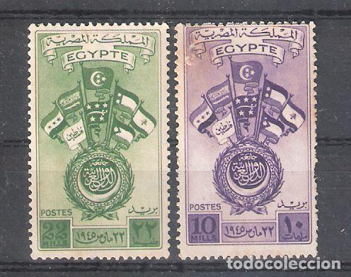 EGIPTO Nº 235/236º CONGRESO DE LA LIGA ARABE. SERIE COMPLETA (Sellos - Extranjero - África - Egipto)