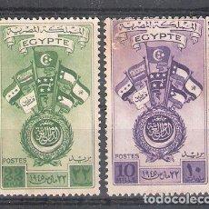 Francobolli: EGIPTO Nº 235/236º CONGRESO DE LA LIGA ARABE. SERIE COMPLETA. Lote 160553246