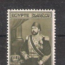 Sellos: EGIPTO Nº 234* CINCUENTENARIO DEL FALLECIMIENTO DE ISMAIL PACHA. COMPLETA. Lote 207575713