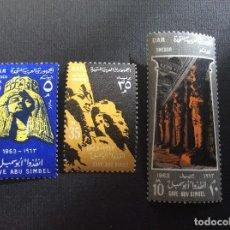 Selos: EGIPTO Nº YVERT 569/1*** AÑO 1963. SALVAMENTO DE LOS MONUMENTOS DE NUBIA. Lote 167183132