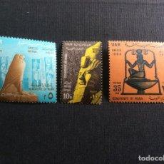 Sellos: EGIPTO Nº YVERT 631/3*** AÑO 1964.SALVAMENTO DE LOS MONUMENTOS DE NUBIA. Lote 167882428
