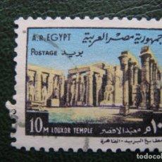 Selos: EGIPTO, TEMPLO DE LUXOR. Lote 168844040