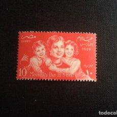 Sellos: EGIPTO Nº YVERT 389*** AÑO 1957. FIESTA DE LAS MADRES. Lote 266334073